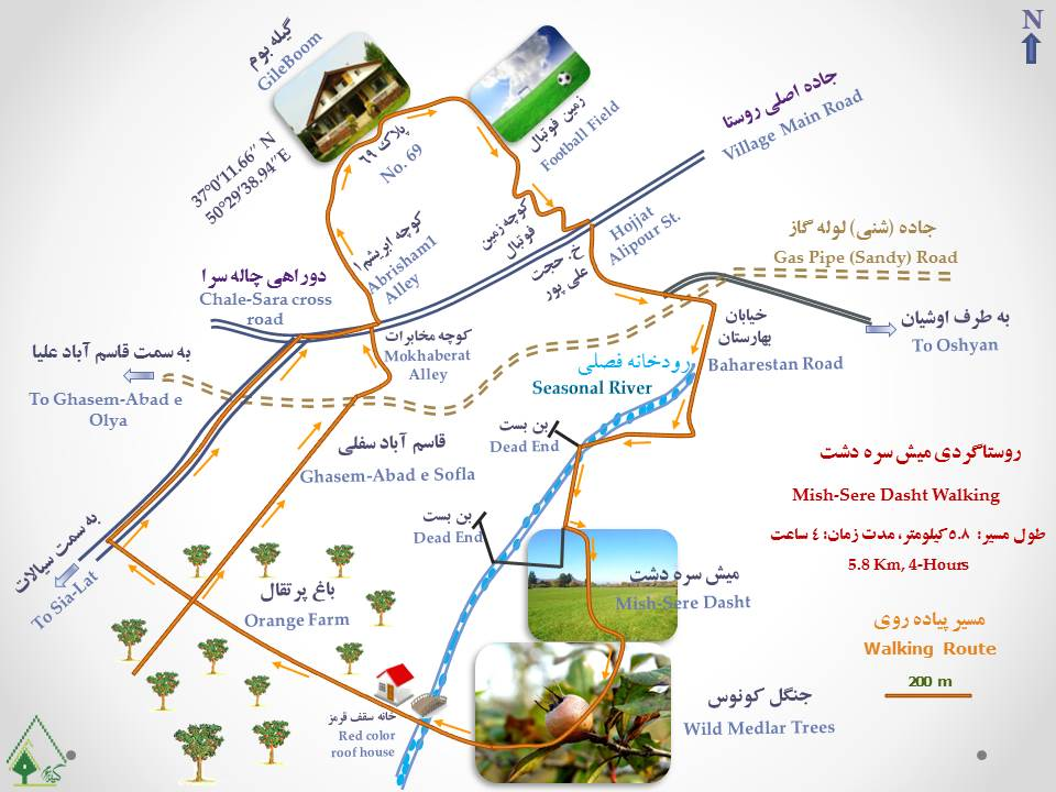 Mish-Sere Dasht Walking Trail Map