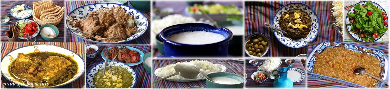 Gileboom gastronomy